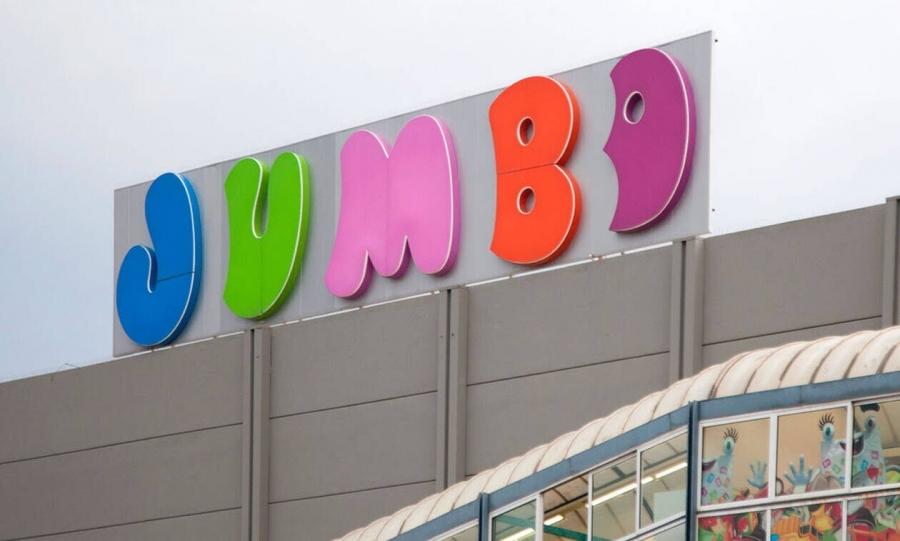 Επιβεβαιώνει η Jumbo τις μετοχικές σχέσεις μετά το δημοσίευμα του BN