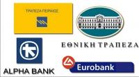 Ας τελειώνουμε με τις προκλητικές λογιστικές αλχημείες της αναβαλλόμενης φορολογίας στις ελληνικές τράπεζες