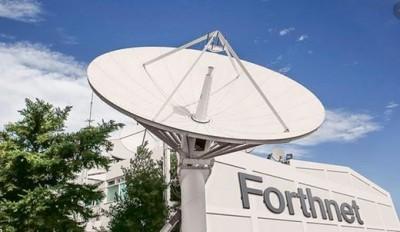 Mέλος του United Group η Forthnet - Στο α' τρίμηνο 2021 η δημόσια πρόταση - Επιβεβαίωση ΒΝ
