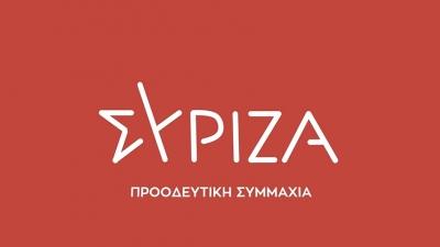 ΣΥΡΙΖΑ για υπόθεση Φουρθιώτη: Όσο δεν απαντά ο κ. Μητσοτάκης τόσο επιβεβαιώνει πως κάτι θέλει να κρύψει
