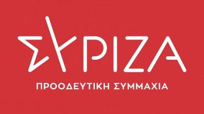 ΣΥΡΙΖΑ: Η ΝΔ μπροστά στα αδιέξοδά της σε πανδημία και οικονομία, συνεχίζει να επενδύει στη συκοφαντία