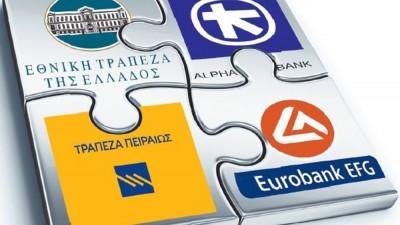 Μπορεί να υπάρξουν μετά την εξυγίανση των NPEs, συγχωνεύσεις στις ελληνικές τράπεζες; - Εθνική με Eurobank και Πειραιώς με Alpha;