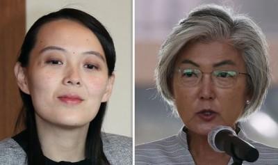 Νέα κόντρα ανάμεσα σε Βόρεια και Νότια Κορέα - Η αδερφή του Kim επιτέθηκε στην ΥΠΕΞ της Σεούλ με αφορμή τον κορωνοϊό