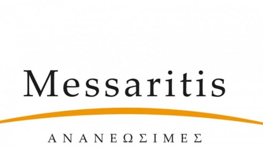 Η Messaritis Ανανεώσιμες εδραιώνεται ακόμα περισσότερο στην αγορά των ΑΠΕ