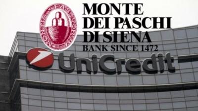Ιταλία: Φοροελαφρύνσεις και άλλα κίνητρα για συγχωνεύσεις στον τραπεζικό κλάδο