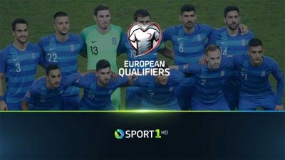 Ελλάδα - Σoυηδία: Η αναμέτρηση της Εθνικής στα European Qualifiers ζωντανά στην COSMOTE TV