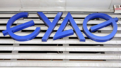 Παρά την ενόχληση της SUEZ για τις 150 προσλήψεις στην ΕΥΑΘ, ετοίμαζαν άλλες 80...