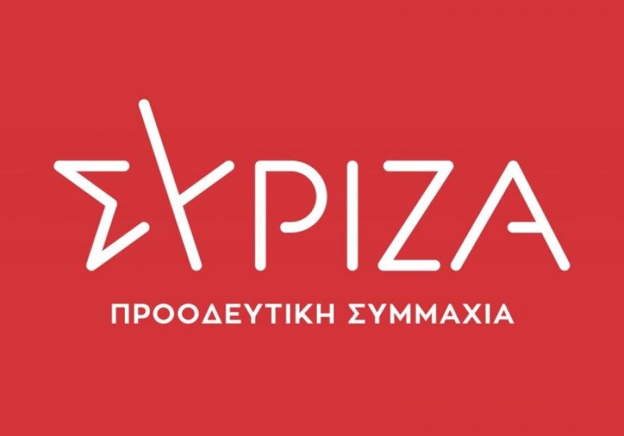 Απάντηση ΣΥΡΙΖΑ: Ο μόνος που ξεσηκώνει πολίτες σε κινητοποιήσεις είναι ο Μητσοτάκης