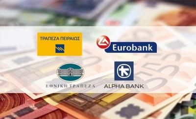 Τι συμβαίνει στις τράπεζες; - Buffer εκτάκτων κερδών 800 εκατ εναντίων μείωσης εσόδων από τόκους 600 εκατ