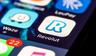 Ποια νέα κρυπτονομίσματα διαθέτει η Revolut στην πλατφόρμα της