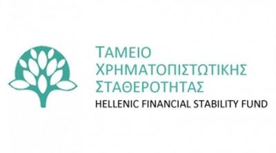 Ανανέωσε τις κατευθυντήριες γραμμές για την επιλογή των μελών του ΔΣ των ελληνικών τραπεζών το ΤΧΣ