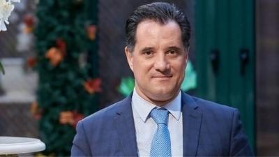 Προς απόσυρση η τροπολογία σκάνδαλο του Άδωνι Γεωργιάδη για τους εσωτερικούς ελεγκτές