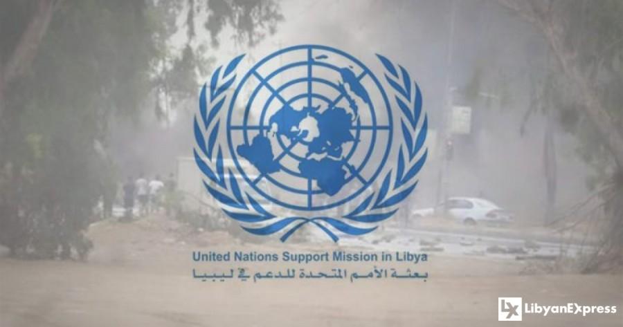 Αισιοδοξία ΟΗΕ για βιώσιμη εκεχειρία στη Λιβύη