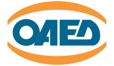 ΟΑΕΔ: Σε 1.153.434 άτομα ανήλθε το σύνολο των εγγεγραμμένων ανέργων τον Νοέμβριο του 2020 - Αύξηση 10,51%