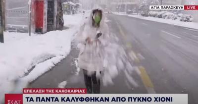 Κακοκαιρία Μήδεια: Πέταξαν χιονόμπαλες στο πρόσωπο δημοσιογράφου σε ζωντανή σύνδεση