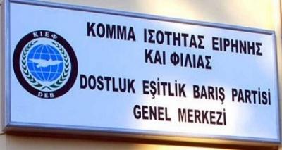 Ευρωεκλογές: Πρώτο το τουρκικό ΚΙΕΦ στη Ροδόπη με 40% - Υψηλά ποσοστά και στην Ξάνθη