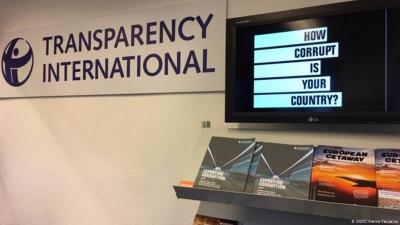 Διεθνής Διαφάνεια: Παράδειγμα διαφάνειας η Ελλάδα, θετική η επίδραση των μεταρρυθμίσεων
