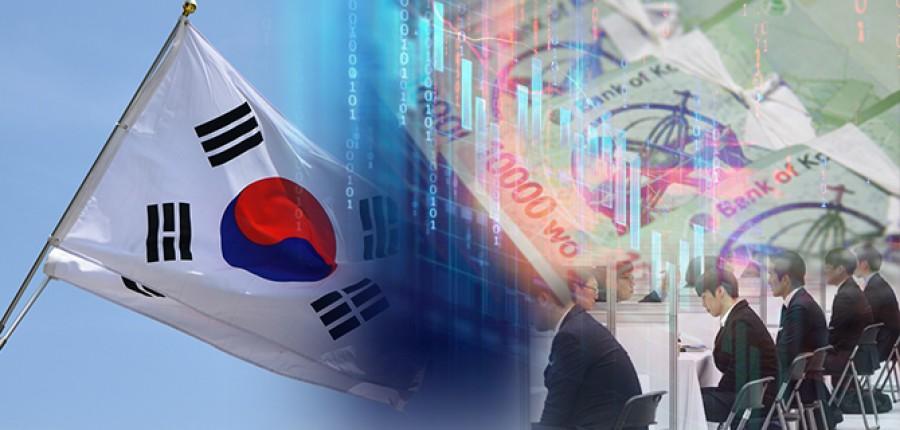 Νότια Κορέα: Το πραγματικό ΑΕΠ αυξήθηκε κατά 2,1% στο γ' τρίμηνο του 2020