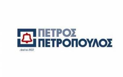 Πετρόπουλος: Τη διανομή μερίσματος 0,10 ευρώ ανά μετοχή ενέκρινε η Γενική Συνέλευση