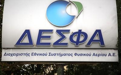 ΔΕΣΦΑ: Ολοκλήρωση του έργου διασύνδεσης με τον αγωγό TAP - Deal για νέο σταθμό φόρτωσης βυτιοφόρων LNG στη Ρεβυθούσα