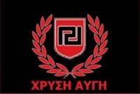 Χρυσή Αυγή: Τσίπρας και Καμμένος υπογράφουν ένα νέο μνημονιακό πακέτο εξοντωτικών μέτρων