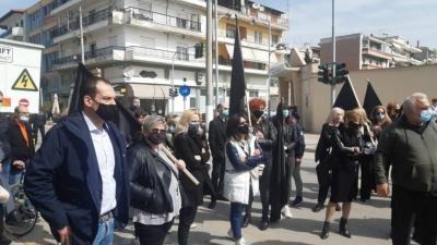 Κοζάνη: Έντονη διαμαρτυρία από εμπόρους – Ζητούν ειδική ενίσχυση και άμεσο άνοιγμα της αγοράς