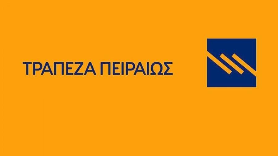 Tράπεζα Πειραιώς: Στο 27% η συμμετοχή του Ταμείου Χρηματοπιστωτικής Σταθερότητας