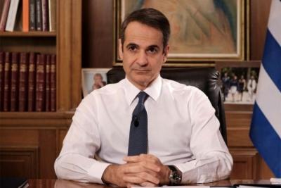 Μητσοτάκης: Ενεργειακή πύλη η Ελλάδα για LNG και υδρογόνο - Στόχος 2 GW υπεράκτιας αιολικής ενέργειας μέχρι το 2030