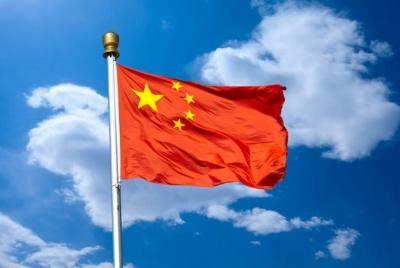 Σκάνδαλο για την κινεζική Kangmei Pharmaceutical – «Φούσκωσε» τα αποθεματικά κατά 4,4 δισ. δολάρια