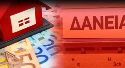 Σε Eurobank και doValue τo 30% των αιτήσεων για το πρόγραμμα επιδότησης δανείων