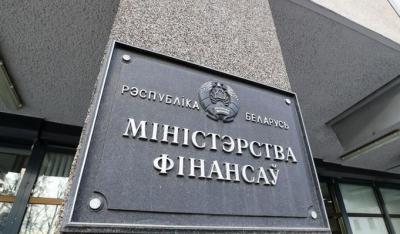 Τριγμοί στα ομόλογα της Λευκορωσίας - Φόβοι αναλυτών για γεωπολιτική και οικονομική αναταραχή