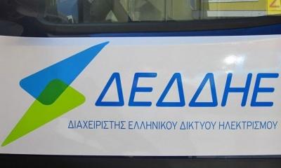 Τι αναφέρει ο ΔΕΔΔΗΕ για τη διακοπή ρεύματος σε ηλικιωμένη στη Θεσσαλονίκη