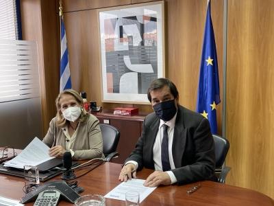 Μνημόνιο Συνεργασίας υπέγραψαν η Ελληνική Αναπτυξιακή Τράπεζα και το Εθνικό Μετσόβιο Πολυτεχνείο