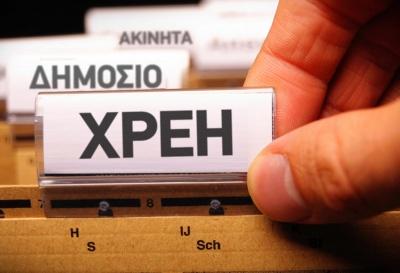 ΟΕΚ: Ρύθμιση οφειλών για 80.000 δανειολήπτες - Διαγραφή χρέους για 49.000