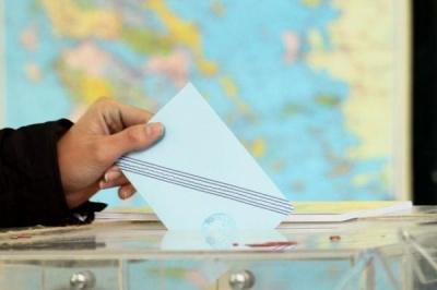 Σε δημόσια διαβούλευση το νομοσχέδιο για την ψήφο των απόδημων Ελλήνων