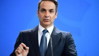 Συναγερμός στο Μέγαρο Μαξίμου - H Ελλάδα ζητά σύγκληση Συμβουλίου ΥΠΕΞ της ΕΕ για Τουρκία - Επικοινωνία Μητσοτάκη με πολιτικούς αρχηγούς