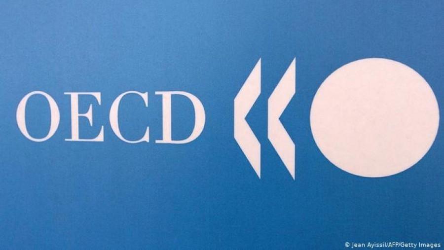 ΟΟΣΑ: Σημαντική η βελτίωση της παγκόσμιας οικονομίας - Οι κίνδυνοι παραμένουν