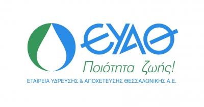 ΕΥΑΘ: Διανομή μερίσματος 0,21185 ευρώ - Στις 28/6 η αποκοπή