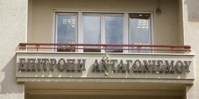 Επ. Ανταγωνισμού: Πράσινο φως στην εξαγορά της Δωδώνης από την Venetiko