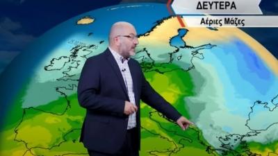 Σάκης Αρναούτογλου: Φουριόζοι βοριάδες φέρνουν κρύο από τη Δευτέρα – Αισθητή πτώση της θερμοκρασίας