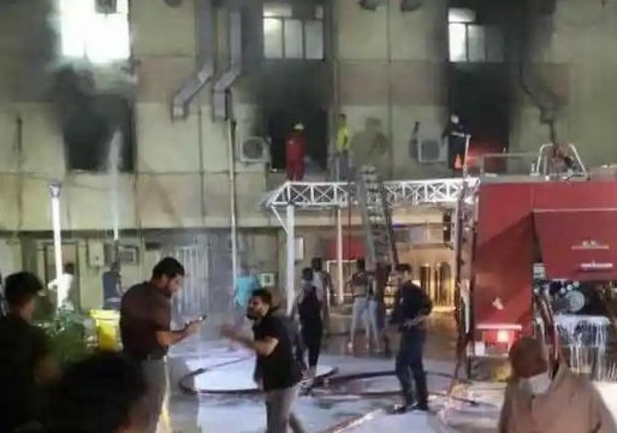 Ιράκ: Πυρκαγιά σε νοσοκομείο για ασθενείς με κορωνοϊό - Τουλάχιστον 27 νεκροί και 46 τραυματίες
