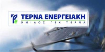 Πακέτο 3,5 εκατ. τεμάχια στην Τέρνα Ενεργειακή στα 13 ευρώ ανά μετοχή – Το 3,05% του συνόλου των μετοχών