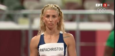 Τριπλούν: Αποκλείστηκε η Βούλα Παπαχρήστου με το «καλημέρα» από τους Ολυμπιακούς Αγώνες (vid)
