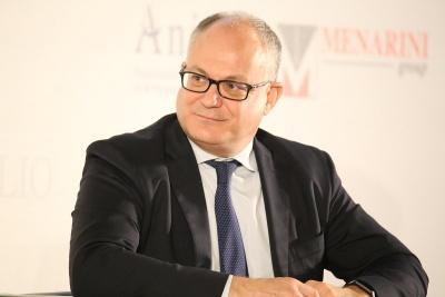 Gualtieri (Ιταλία): Η απόφαση του γερμανικού δικαστηρίου δεν θα επηρεάσει το πρόγραμμα αγοράς ομολόγων της ΕΚΤ