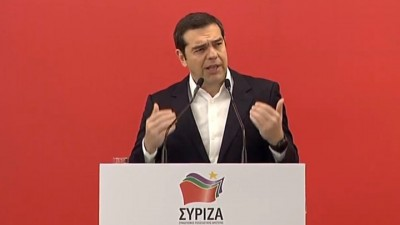 Τσίπρας στην Κ.Ε του ΣΥΡΙΖΑ: Η κυβέρνηση οδηγεί τη χώρα στη μεγαλύτερη ύφεση που έχει γνωρίσει ποτέ και στα πιο δύσκολα χρόνια