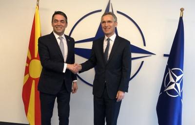 Κυρώθηκε από το ΝΑΤΟ το πρωτόκολλο ένταξης της ΠΓΔΜ - Stoltenberg: Ιστορική ημέρα