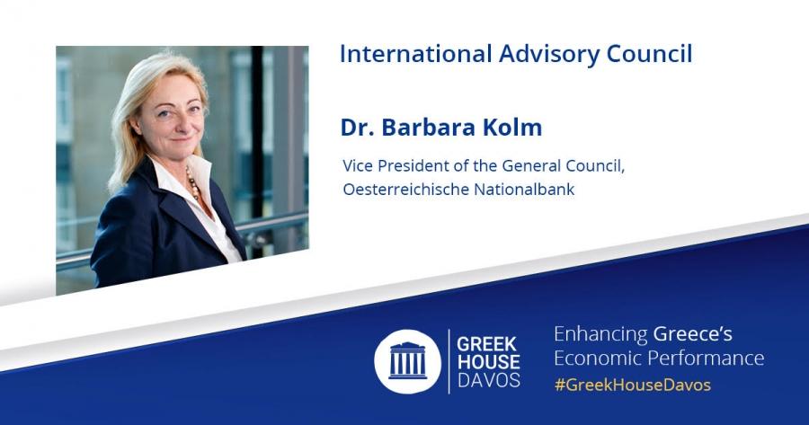 Η αντιπρόεδρος της Κεντρικής Τράπεζας της Αυστρίας δίνει το «παρών» στο Διεθνές Συμβούλιο του Greek House Davos