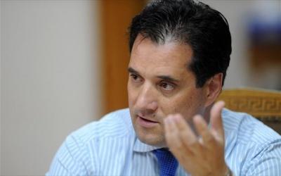 Η επιτάχυνση των επενδύσεων σε Πειραιά και  Θριάσιο στο επίκεντρο της συνάντησης Γεωργιάδη με το ΕΒΕΠ