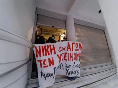 Παρέμβαση αλληλέγγυων του Δ. Κουφοντίνα στο υπουργείο Υγείας – 65 προσαγωγές από την ΕΛΑΣ