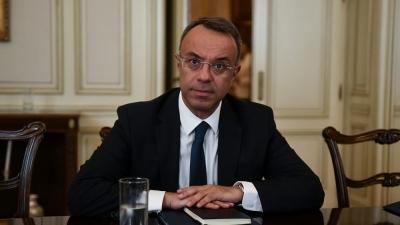 Σταϊκούρας (ΥΠΟΙΚ): Συνάντηση με τον πρόεδρο της ΕΤΕπ την Πέμπτη 24 Ιουνίου 2021